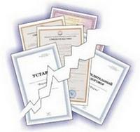Какие документы нужны, чтобы закрыть ООО?